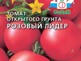 Ранние сорта помидор: какие бывают Выбираем лучшие
